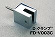FD-V003C