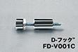 FD-V001C