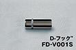 FD-V001S